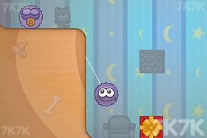《智商球送礼物》游戏画面3
