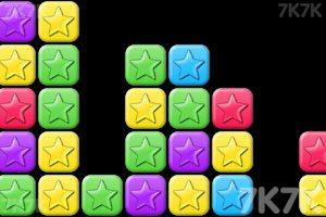 《消灭星星3电脑版》游戏画面5