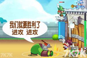 《皇城防御者无敌版》游戏画面1