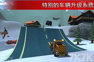 《疯狂驾驶2圣诞版》截图1