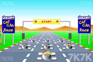 《公路汽车比赛》游戏画面1