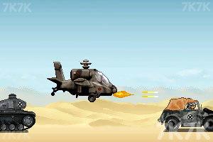 《武装直升机》游戏画面4