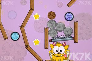 《小黄怪吃饼干》游戏画面2