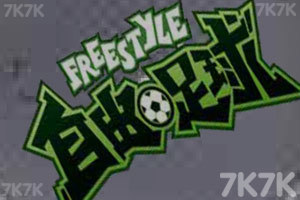 《自由足球加强版》游戏画面4