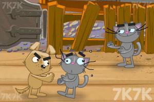 《猫狗大乐斗2》游戏画面5
