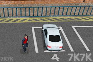 《3D代客停车》游戏画面4