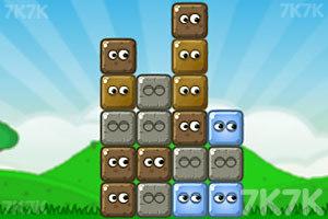 《消除魔法方块》游戏画面4