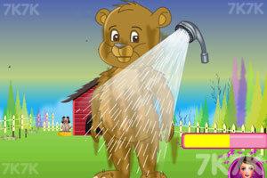 《照顾小脏熊》游戏画面3