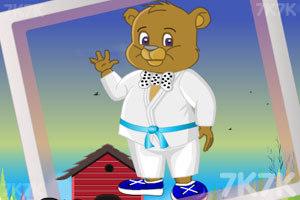 《照顾小脏熊》游戏画面1