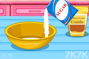 《焦糖蛋糕》游戏画面5