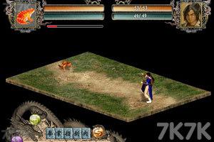 《金庸群侠传2正式版1.0》游戏画面3
