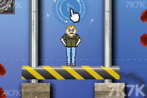 《洪水来了2》游戏画面3