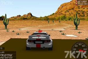 《3D赛车》游戏画面4