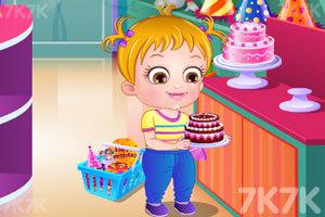 《可爱宝贝过生日》游戏画面2