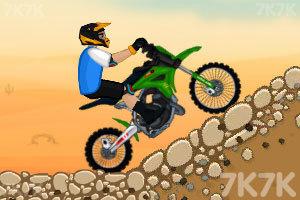 《越野摩托挑战赛》游戏画面6