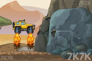 《疯狂吉普车2》游戏画面5