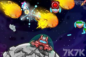 《保卫月球2》游戏画面1