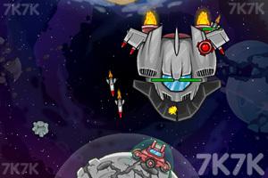 《保卫月球2》游戏画面3
