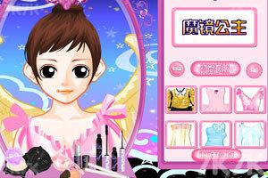 《魔镜公主》游戏画面1