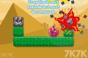 《炸飞彩方块2》游戏画面2
