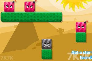 《炸飞彩方块2》游戏画面3