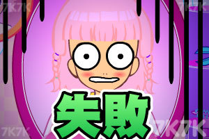 《网络爱情魔发师》游戏画面5