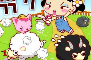 《小黑花花搜集羊毛》游戏画面1