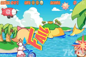 《美少女打蛋》游戏画面3