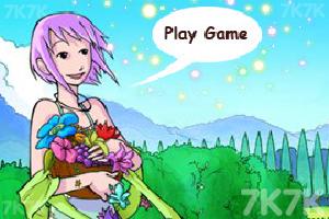 《花仙子种花》截图3