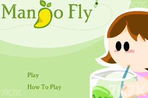 《芒果鸡尾酒》游戏画面1