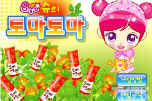 《阿sue番茄工厂》游戏画面1