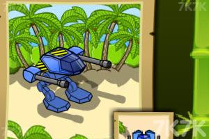 《海岛保卫战》游戏画面1