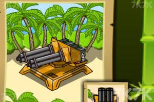 《海岛保卫战》游戏画面5