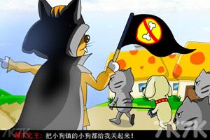 《超级狗狗中文版》游戏画面3