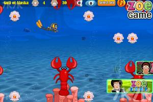 《深海躲避龙虾》游戏画面1