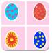 复活节消彩蛋