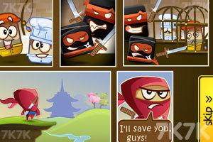 《红衣忍者大拯救》游戏画面4