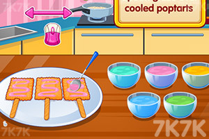 《香甜樱桃派》游戏画面3