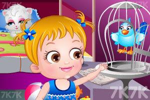 《可爱宝贝宠物派对》游戏画面5