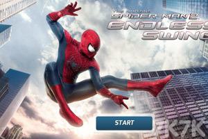 《超凡蜘蛛侠无尽的飞翔》游戏画面2