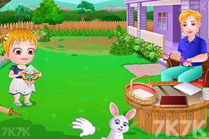 《可爱宝贝放风筝》游戏画面6