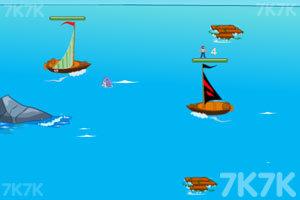 航海冒险家