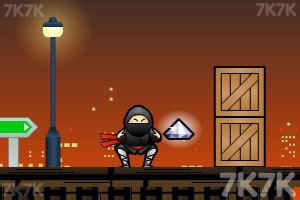 《忍者学院》游戏画面8