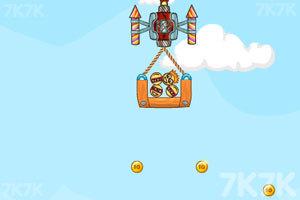 《空运笑脸球》游戏画面3