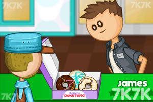 《老爹甜甜圈店无敌版》游戏画面1