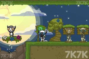 《狐猴大冒险》游戏画面1