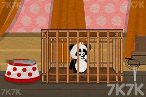 《熊猫逃亡记》游戏画面1