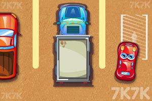 《停靠卡通车》游戏画面1