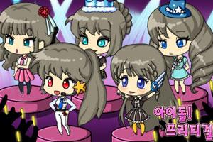 《最美的校园女孩儿5》游戏画面1