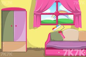 《凯蒂脏乱差的家》截图6